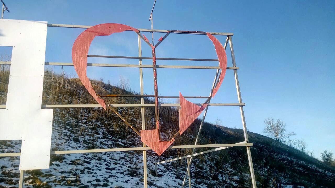 В Белгороде вандалы разбили городское сердце , фото-1