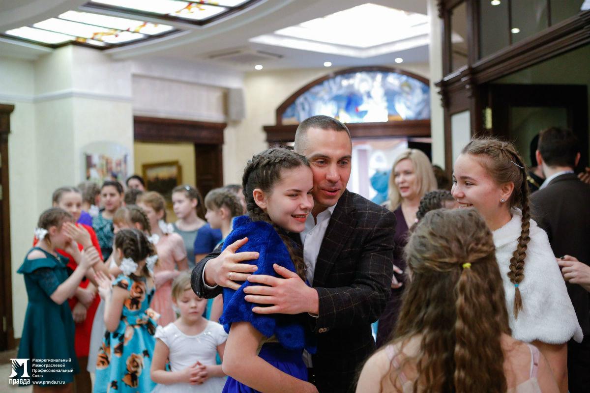 В Белгородской митрополии прошёл семейный праздник для детей из социальных центров, фото-3