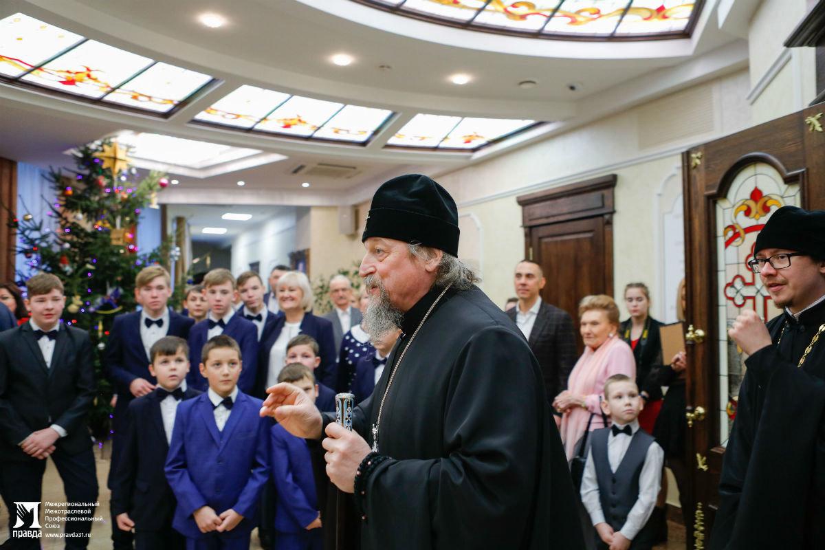 В Белгородской митрополии прошёл семейный праздник для детей из социальных центров, фото-5