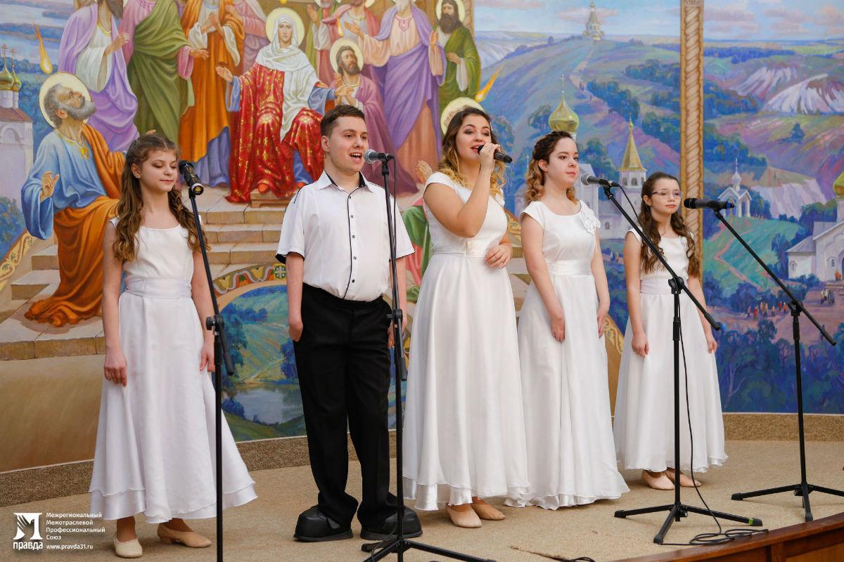 В Белгородской митрополии прошёл семейный праздник для детей из социальных центров, фото-7