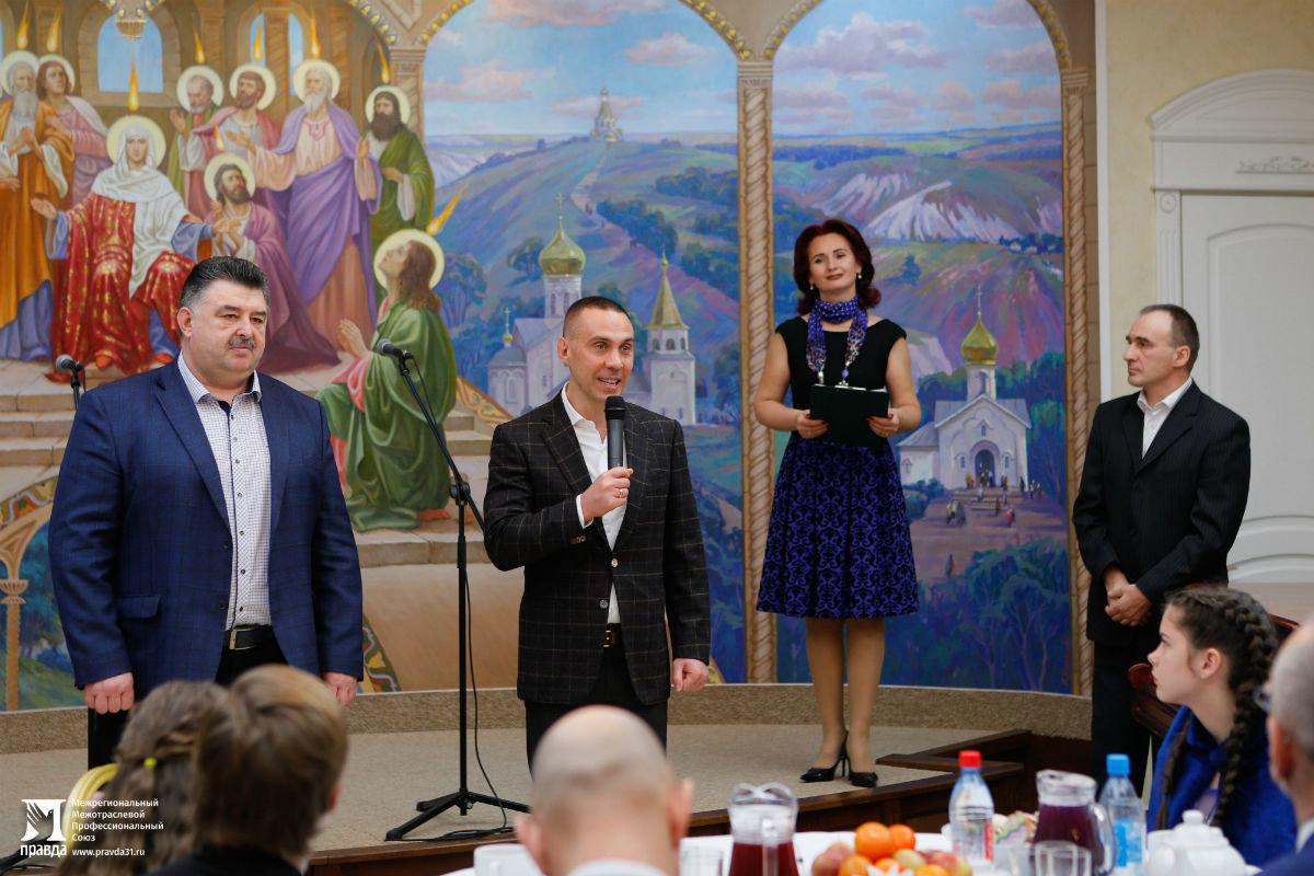 В Белгородской митрополии прошёл семейный праздник для детей из социальных центров, фото-10