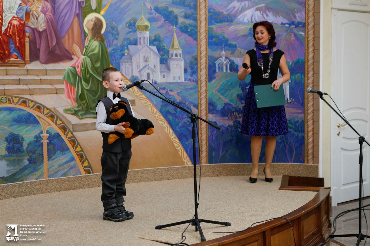 В Белгородской митрополии прошёл семейный праздник для детей из социальных центров, фото-11