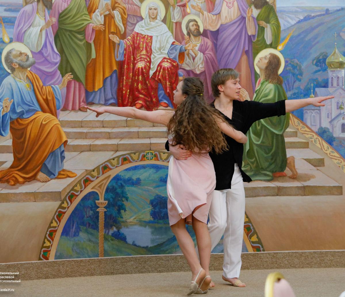 В Белгородской митрополии прошёл семейный праздник для детей из социальных центров, фото-13