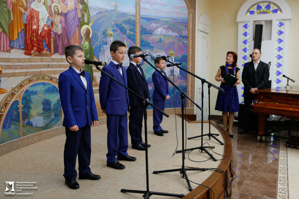 В Белгородской митрополии прошёл семейный праздник для детей из социальных центров, фото-14