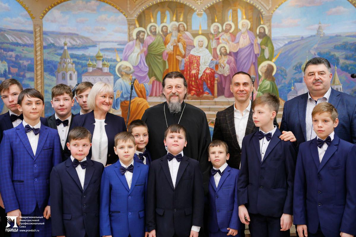 В Белгородской митрополии прошёл семейный праздник для детей из социальных центров, фото-18