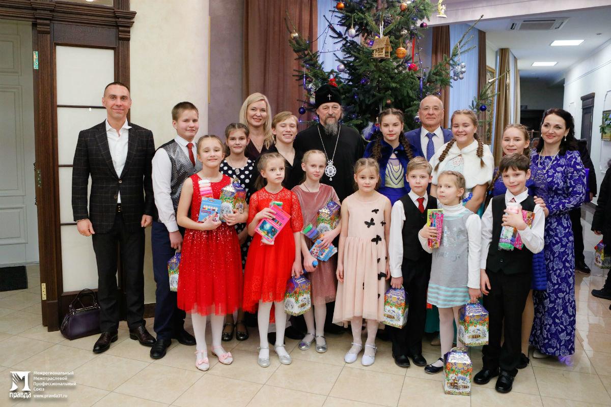 В Белгородской митрополии прошёл семейный праздник для детей из социальных центров, фото-22