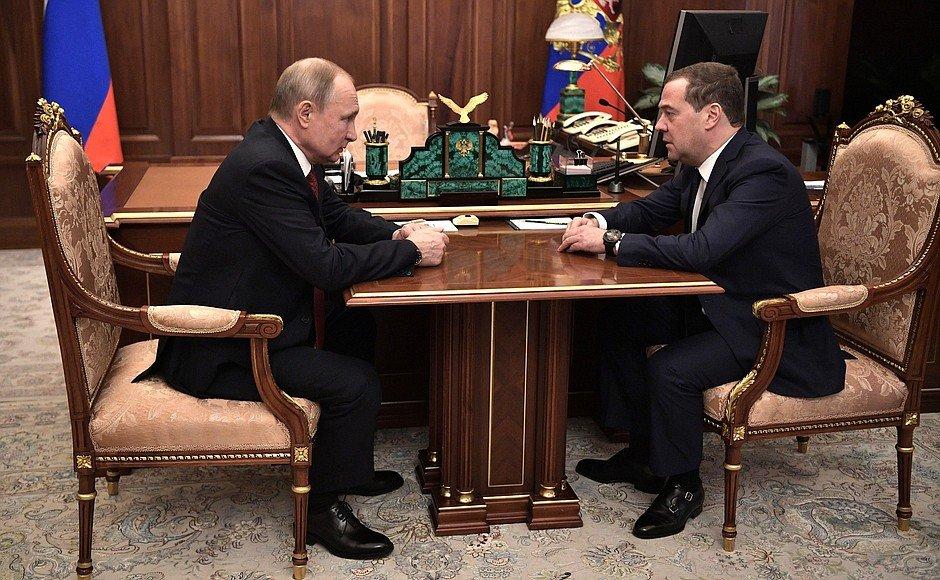 Правительство РФ подало в отставку, фото-1