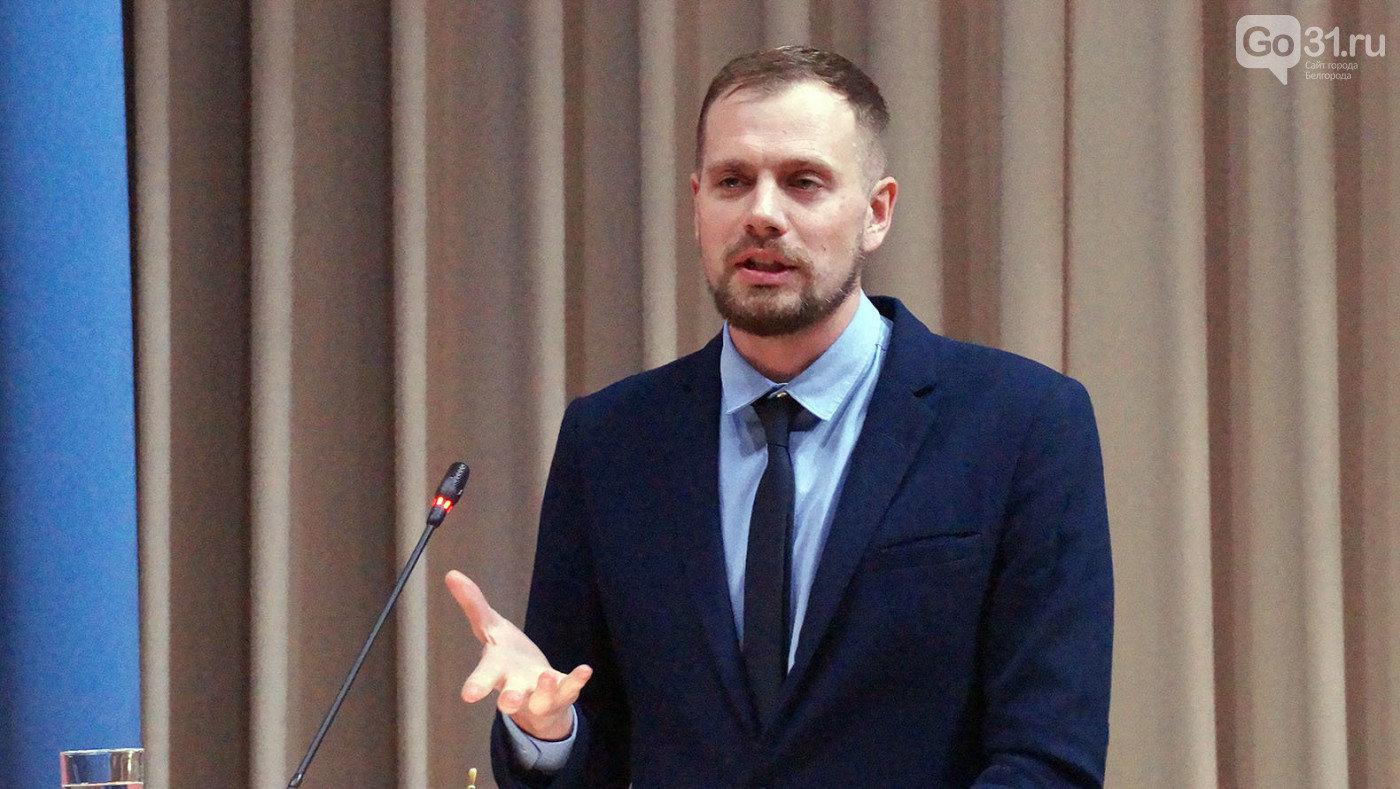 Бывший вице-мэр Белгорода возглавил  региональный IT-центр, фото-1