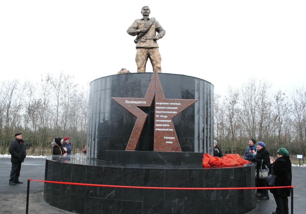 В Парке воинской славы Нового Оскола открылся памятник землякам, вернувшимся с войны, фото-1