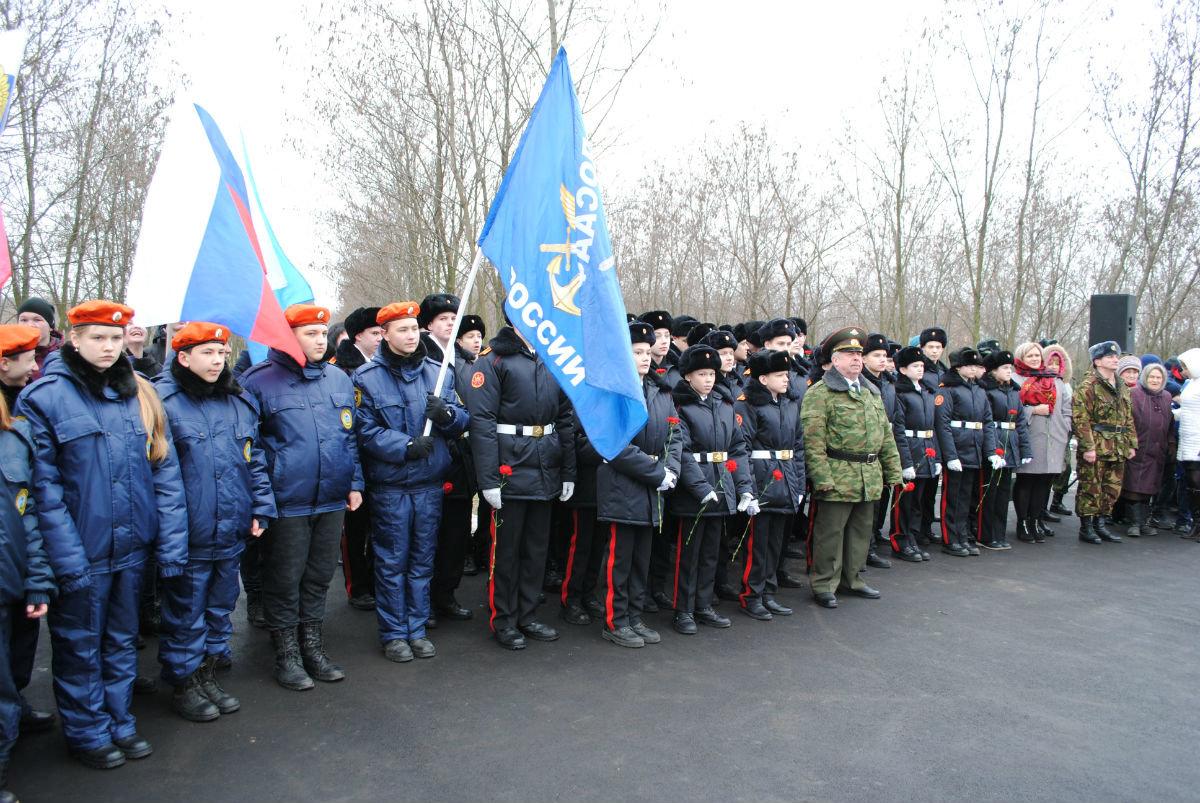 В Парке воинской славы Нового Оскола открылся памятник землякам, вернувшимся с войны, фото-4