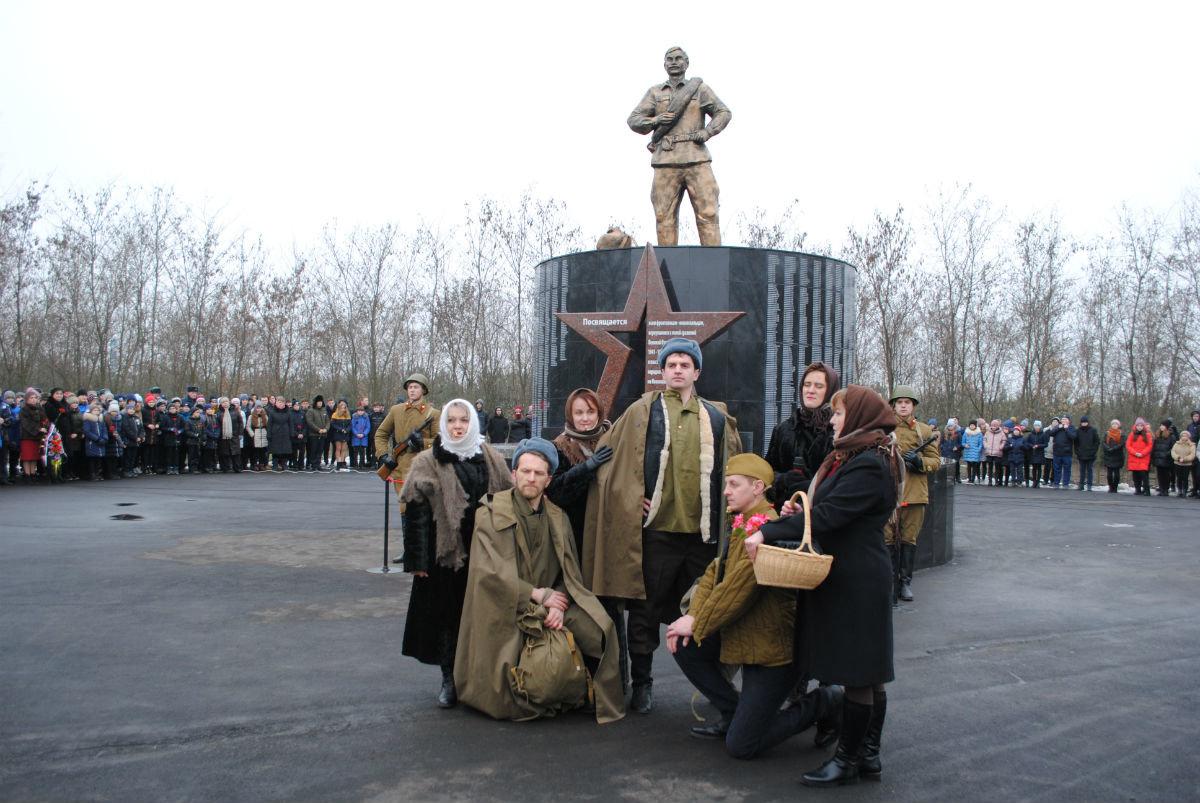 В Парке воинской славы Нового Оскола открылся памятник землякам, вернувшимся с войны, фото-5