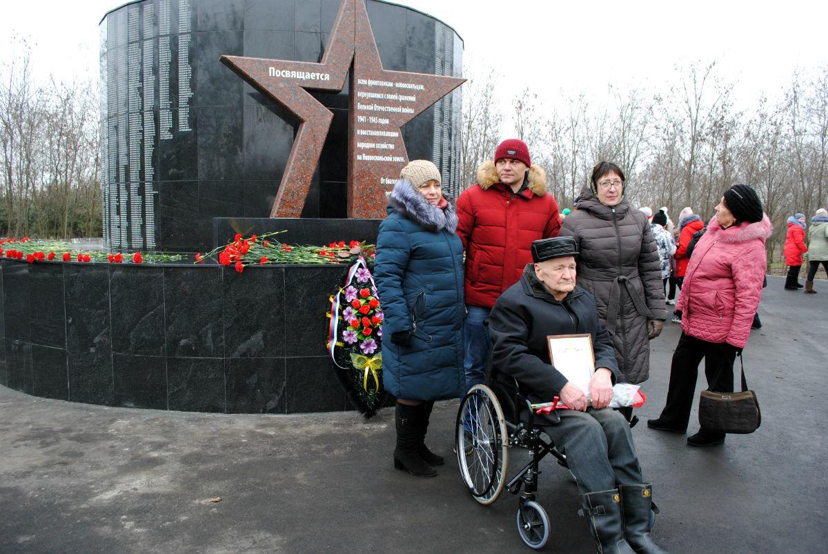 В Парке воинской славы Нового Оскола открылся памятник землякам, вернувшимся с войны, фото-3