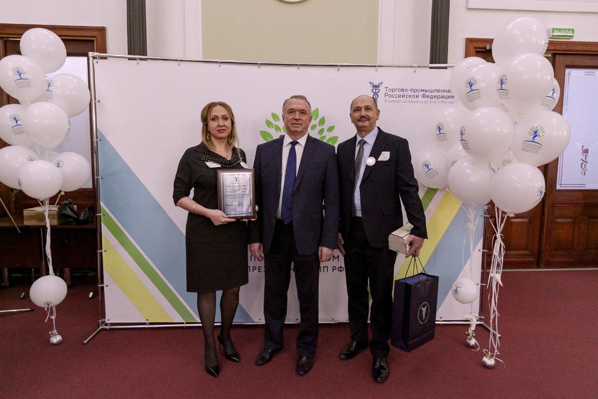 Белгородский производитель химической промышленности вошёл в ТОП 100 семейных компаний под патронатом Президента ТПП РФ, фото-5