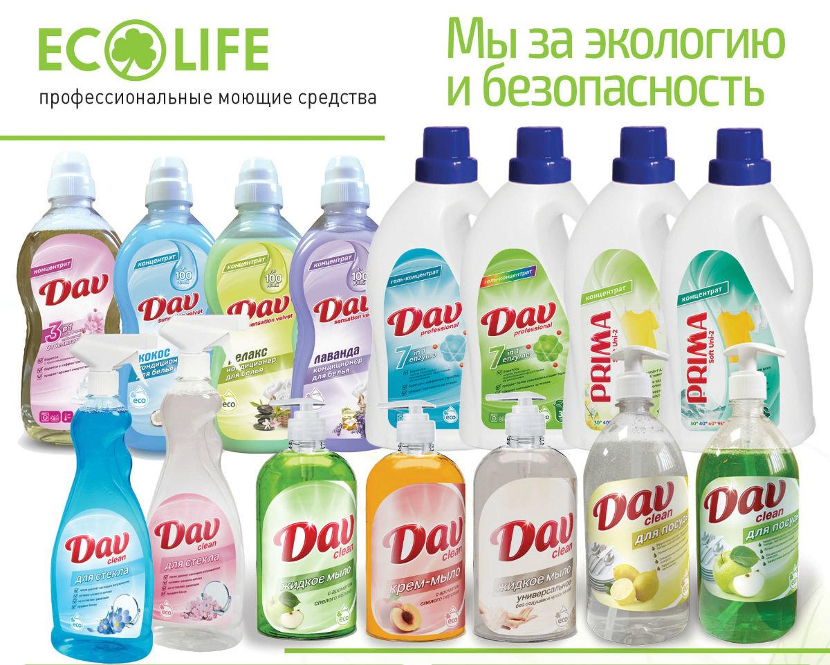 Моющие средства без фосфатов. Стирка без вреда для здоровья, фото-1