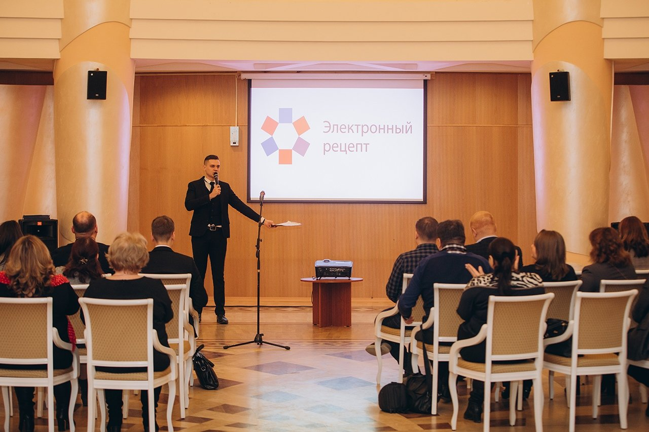 Педиатр из Белгорода за месяц выписала 400 электронных рецептов, фото-2, Фото: департамент цифрового развития Белгородской области