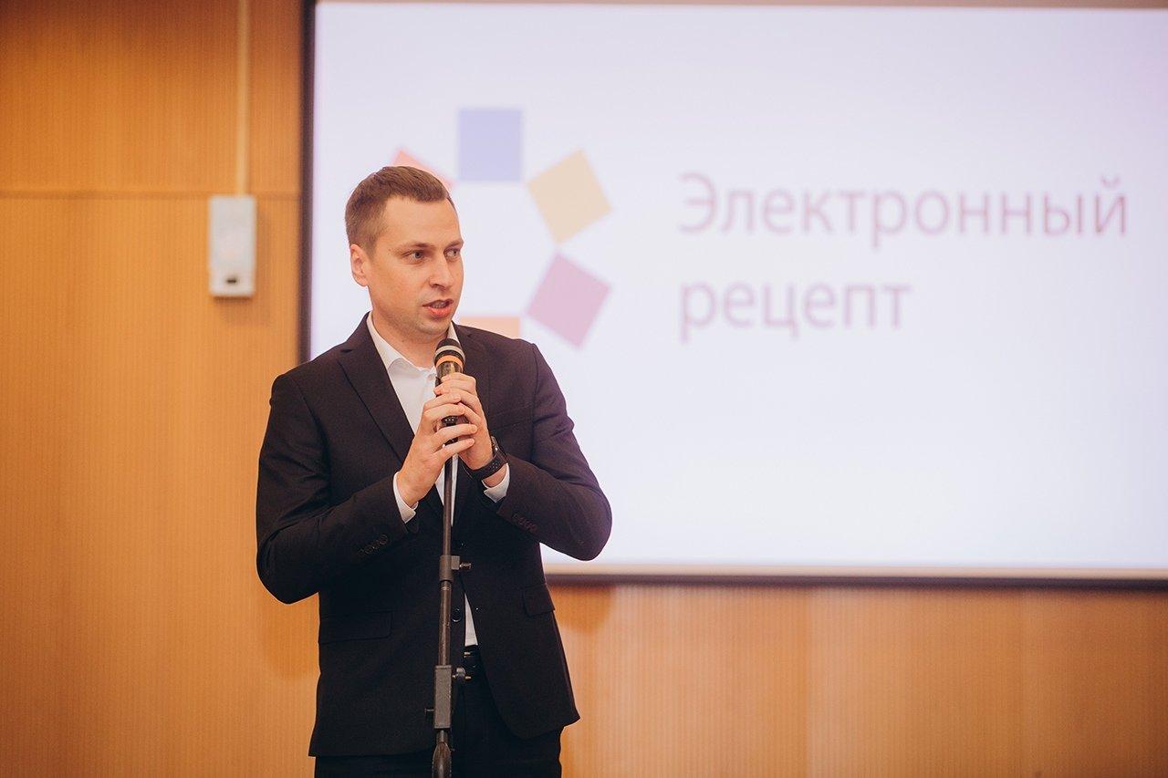 Педиатр из Белгорода за месяц выписала 400 электронных рецептов, фото-4, Фото: департамент цифрового развития Белгородской области
