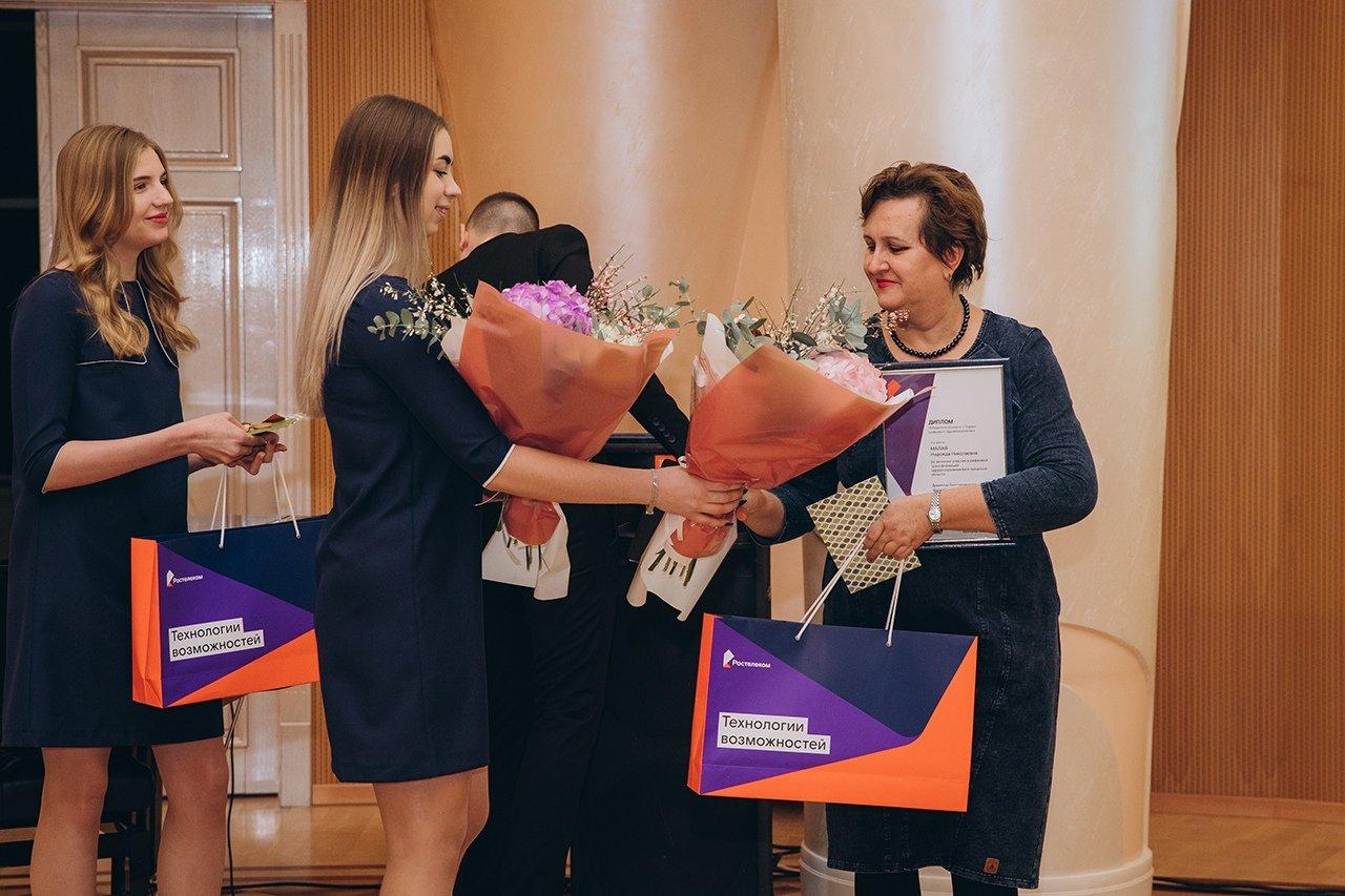 Педиатр из Белгорода за месяц выписала 400 электронных рецептов, фото-5, Фото: департамент цифрового развития Белгородской области