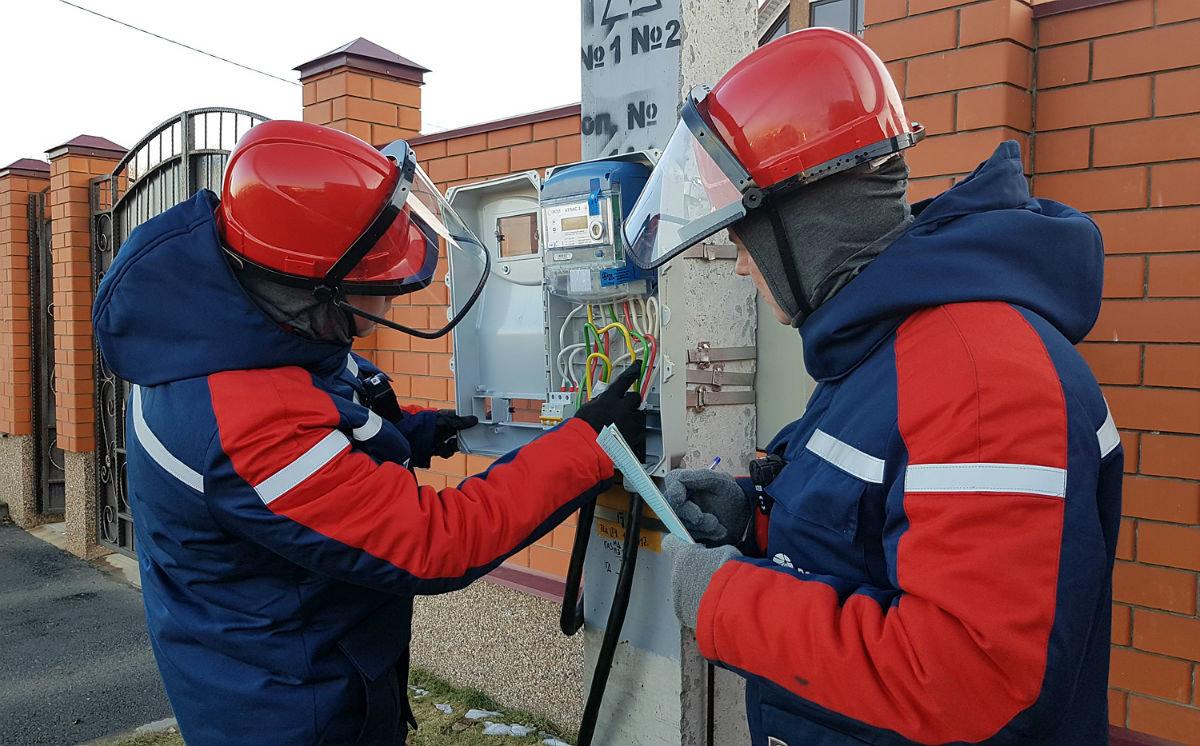 Белгородские энергетики снизили потери электроэнергии в сетях более чем на 10 процентов, фото-1