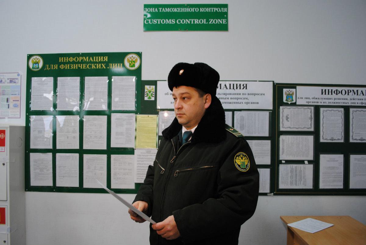 Что белгородцам следует знать о новой таможенной декларации, фото-1