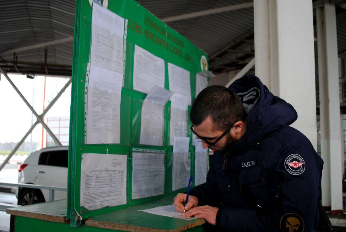 Что белгородцам следует знать о новой таможенной декларации, фото-2