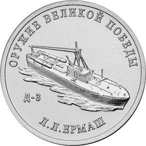 Белгородцы смогут получить памятные монеты в честь конструкторов оружия, фото-5