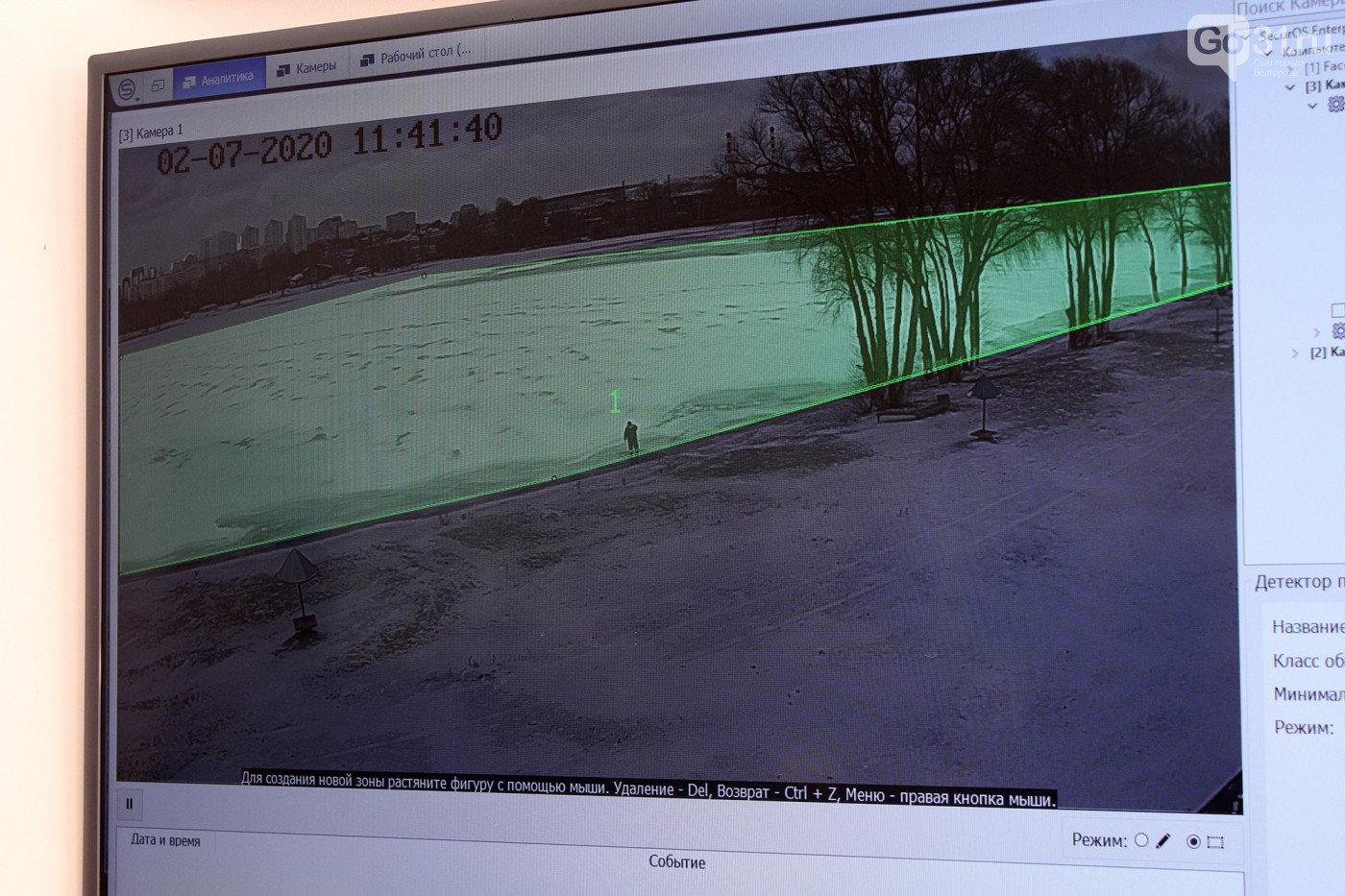 В Белгороде тестируют интеллектуальные видеокамеры, фото-2
