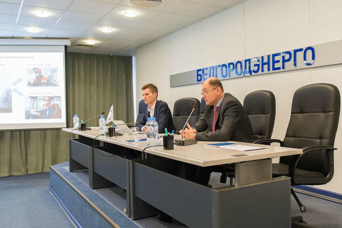 Представители IT-подразделений «Россети» побывали в Белгородской области с рабочим визитом, фото-1