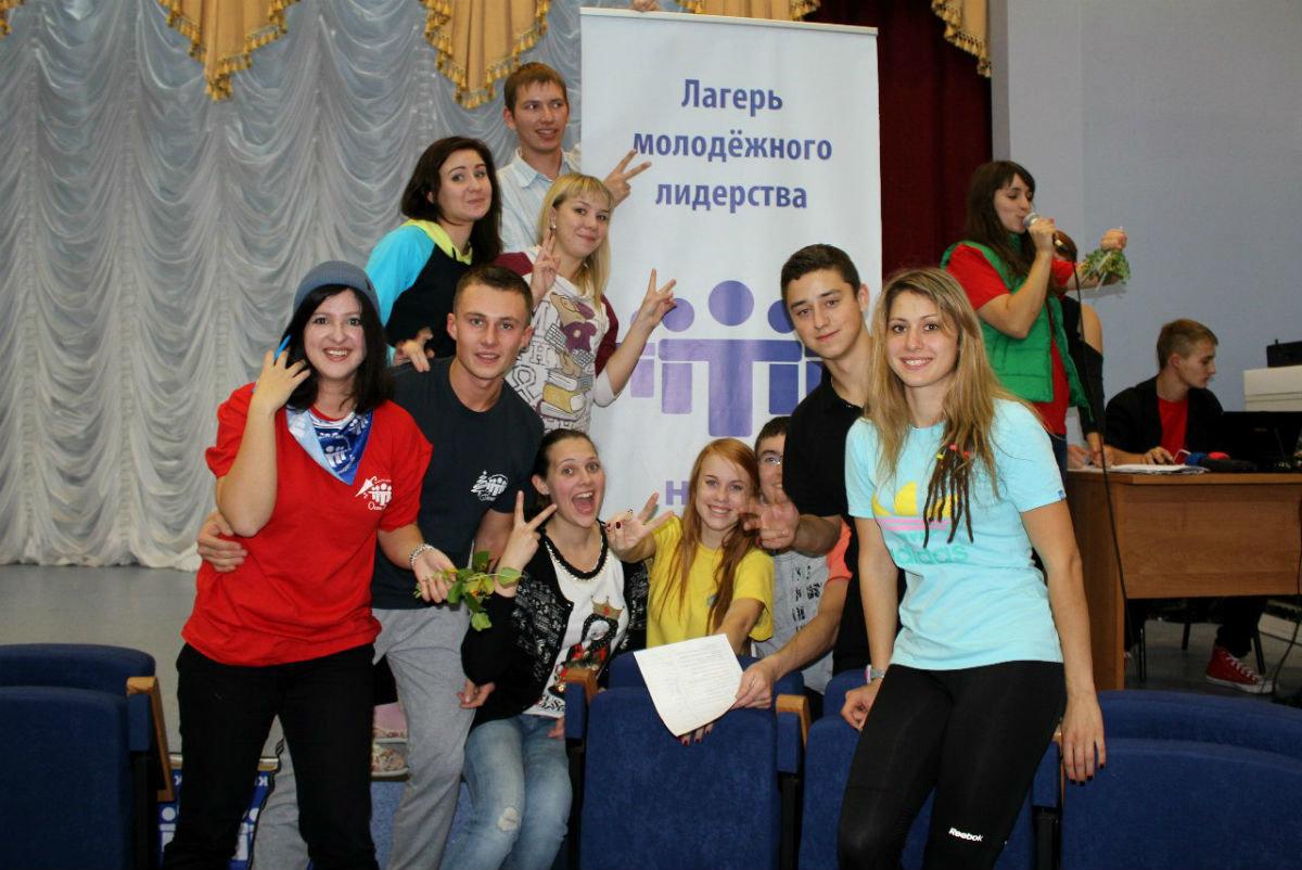 Стартовал приём заявок на участие в Международном молодёжном семинаре «Новое Поколение», фото-7