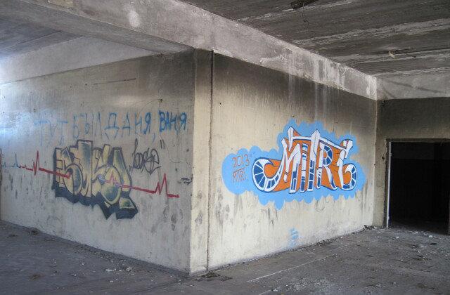 Власти Нового Оскола решают проблему заброшенных зданий в суде, фото-3