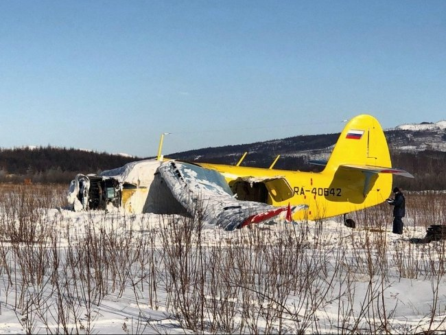 На борту рухнувшего в Магадане самолёта были белгородцы, фото-1