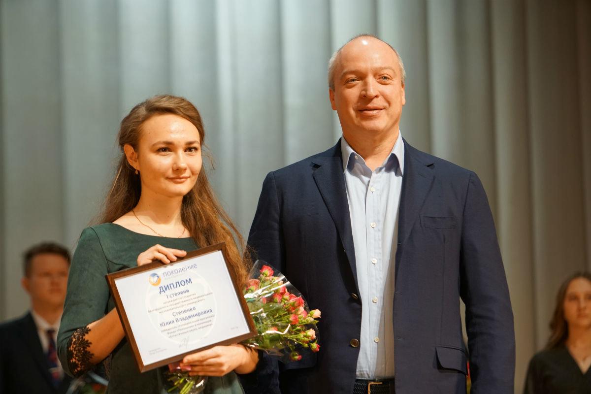 В Белгороде отметили стипендиатов фонда «Поколение», фото-3