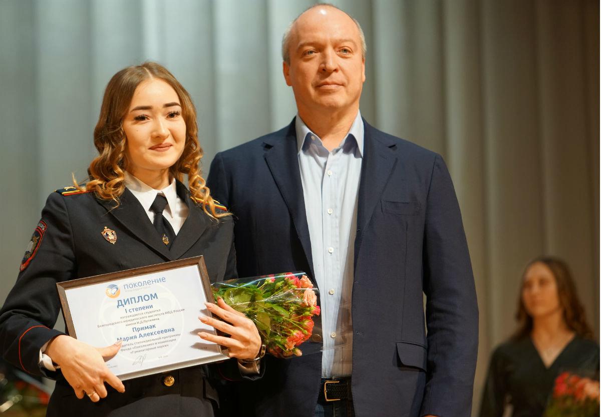 В Белгороде отметили стипендиатов фонда «Поколение», фото-5