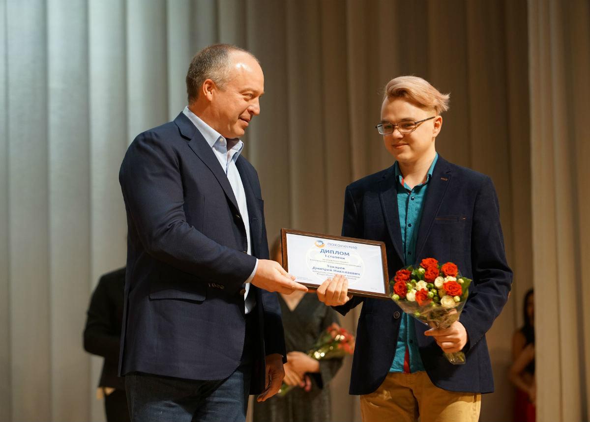 В Белгороде отметили стипендиатов фонда «Поколение», фото-4