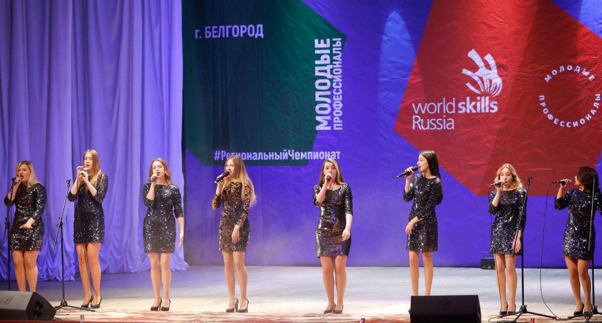 «Всё зависит от нас самих»: в Белгороде завершился региональный чемпионат «Молодые профессионалы» WorldSkills, фото-4