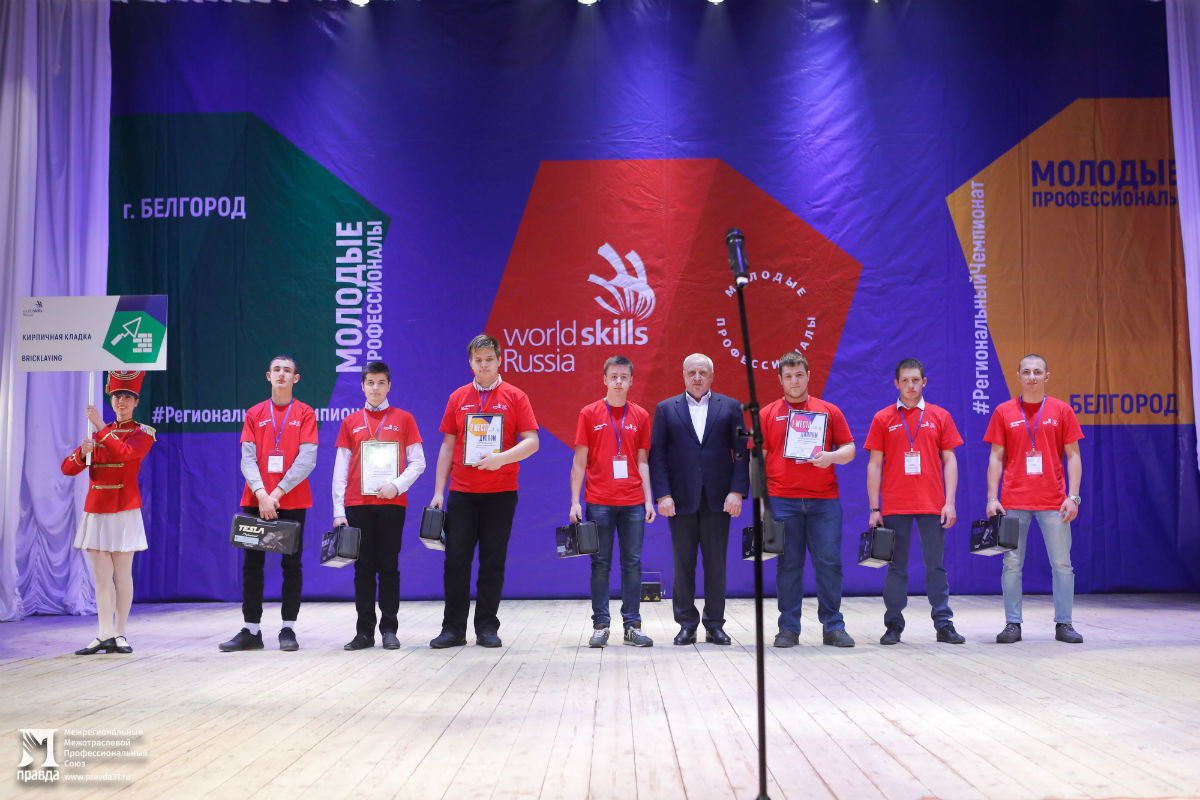 «Всё зависит от нас самих»: в Белгороде завершился региональный чемпионат «Молодые профессионалы» WorldSkills, фото-5
