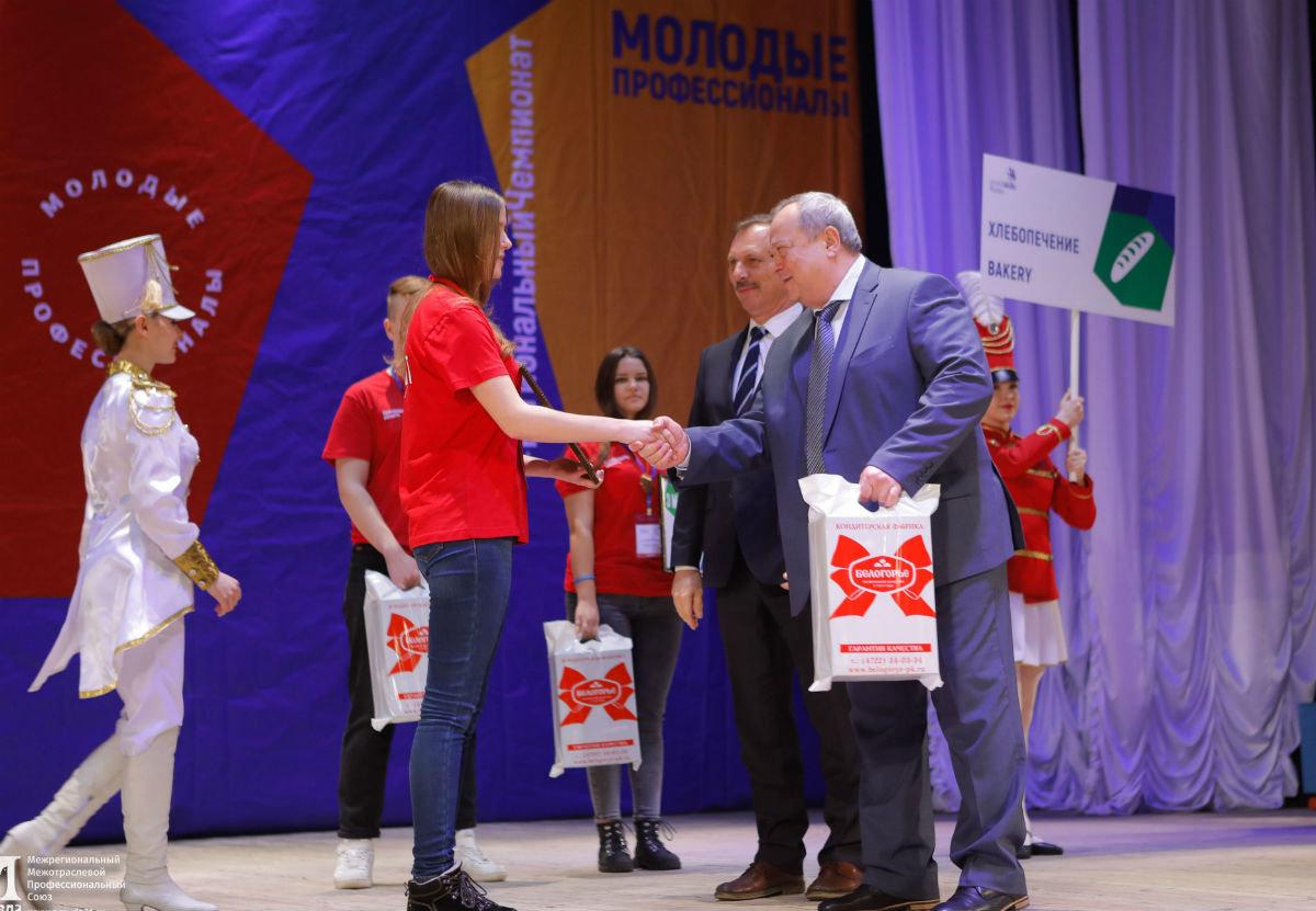 «Всё зависит от нас самих»: в Белгороде завершился региональный чемпионат «Молодые профессионалы» WorldSkills, фото-7