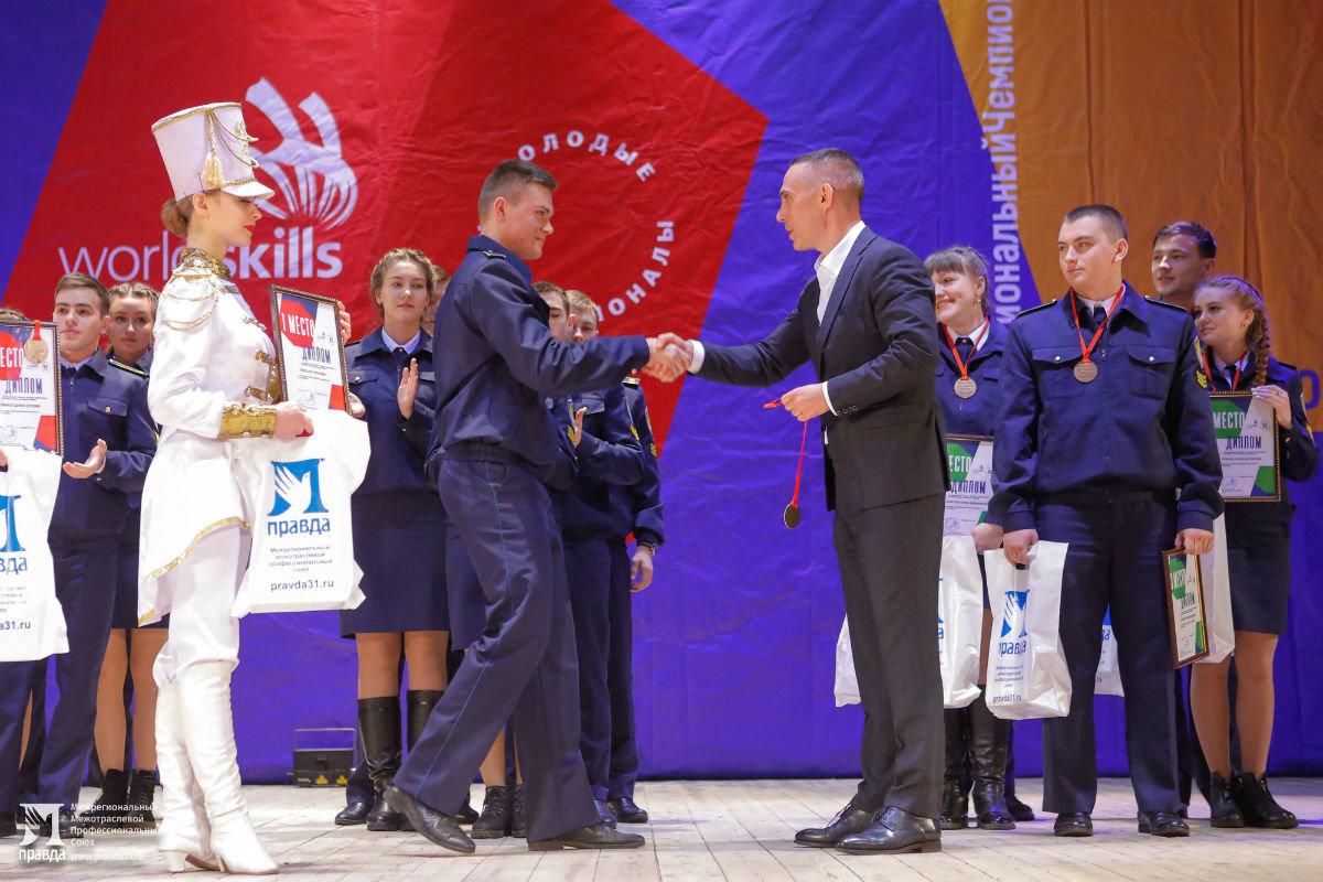 «Всё зависит от нас самих»: в Белгороде завершился региональный чемпионат «Молодые профессионалы» WorldSkills, фото-1