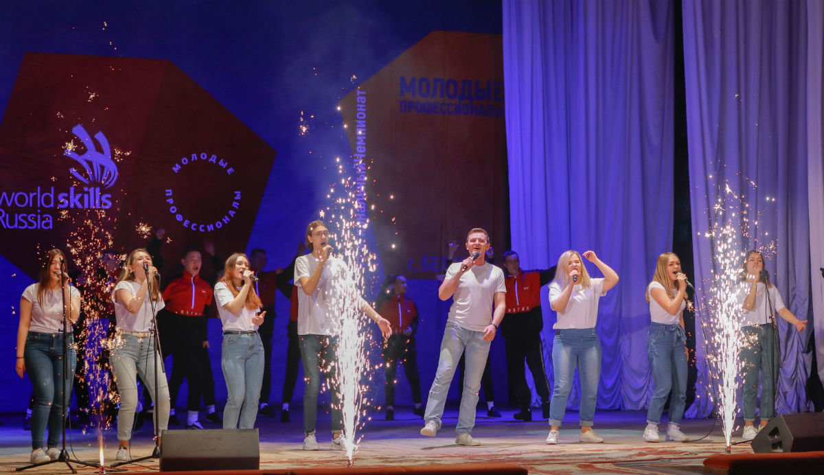 «Всё зависит от нас самих»: в Белгороде завершился региональный чемпионат «Молодые профессионалы» WorldSkills, фото-11
