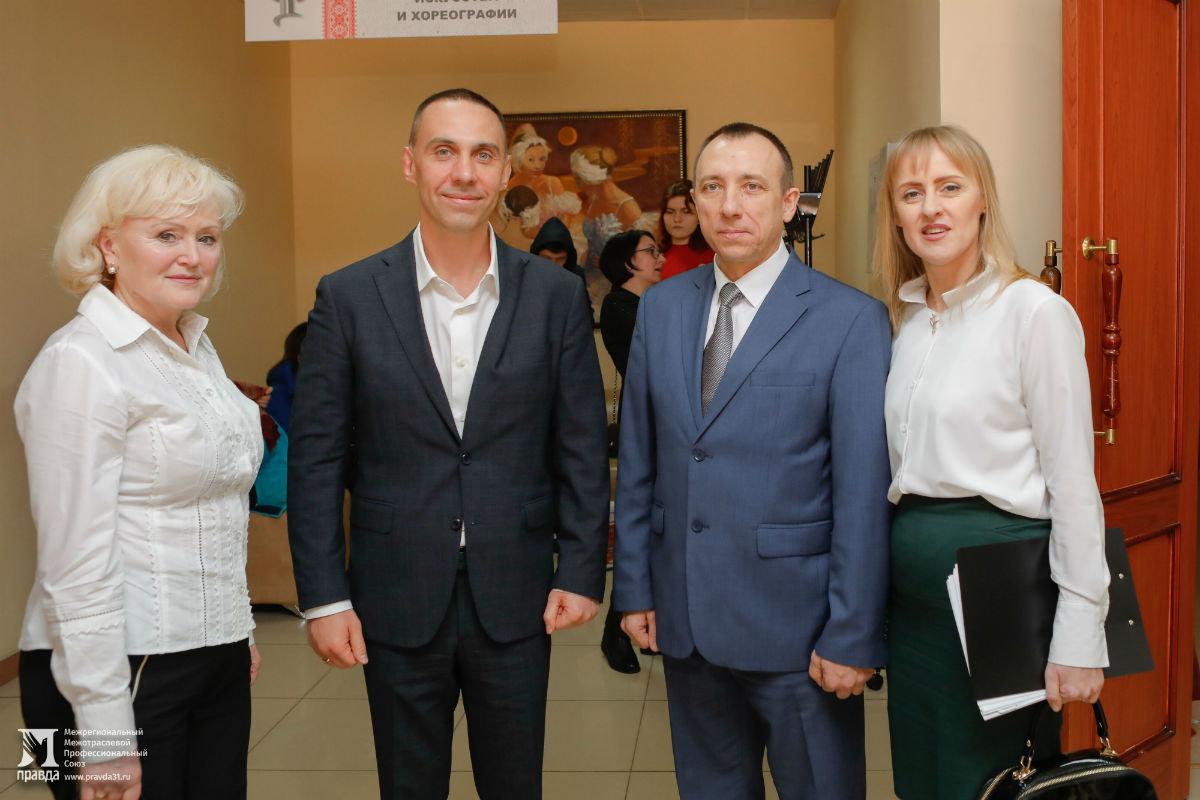 «Всё зависит от нас самих»: в Белгороде завершился региональный чемпионат «Молодые профессионалы» WorldSkills, фото-12