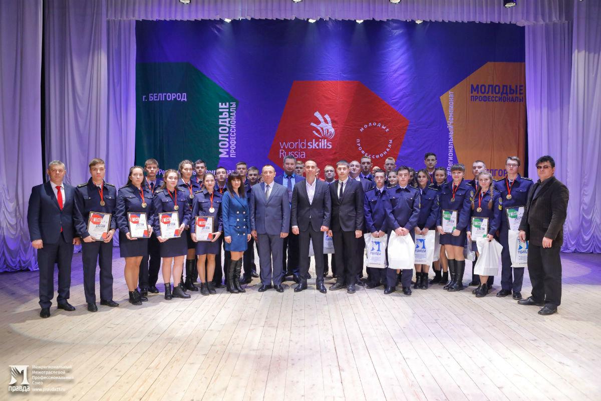 «Всё зависит от нас самих»: в Белгороде завершился региональный чемпионат «Молодые профессионалы» WorldSkills, фото-13