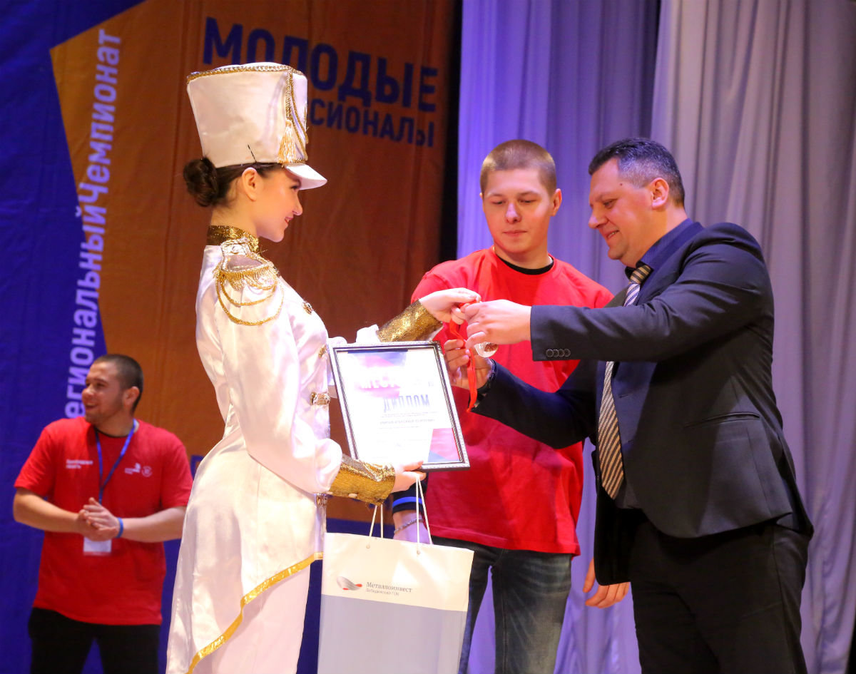 Лебединский ГОК отметил участников регионального этапа WorldSkills Russia, фото-1
