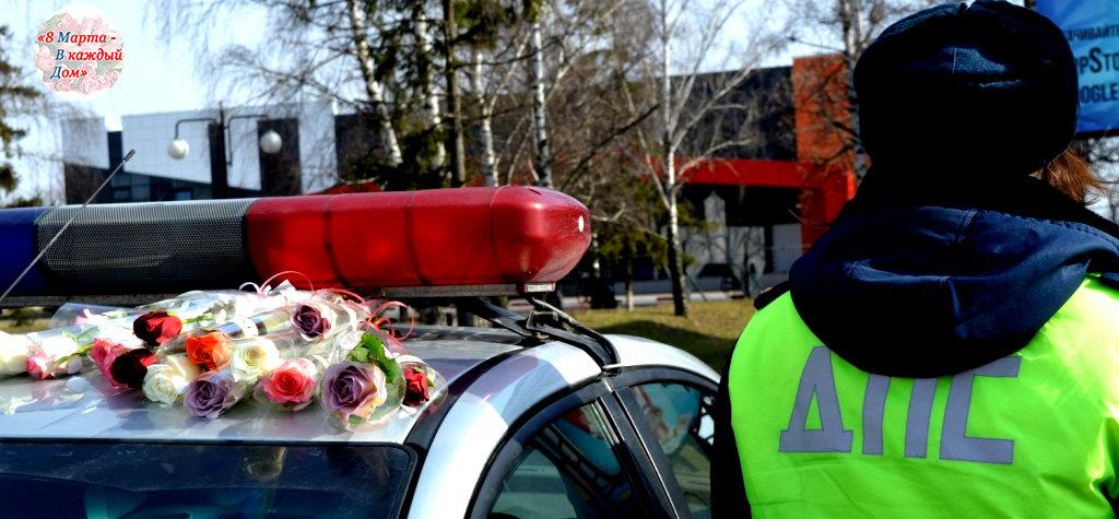 На белгородских дорогах автомобилисток поздравляет «цветочный патруль» ГИБДД , фото-1