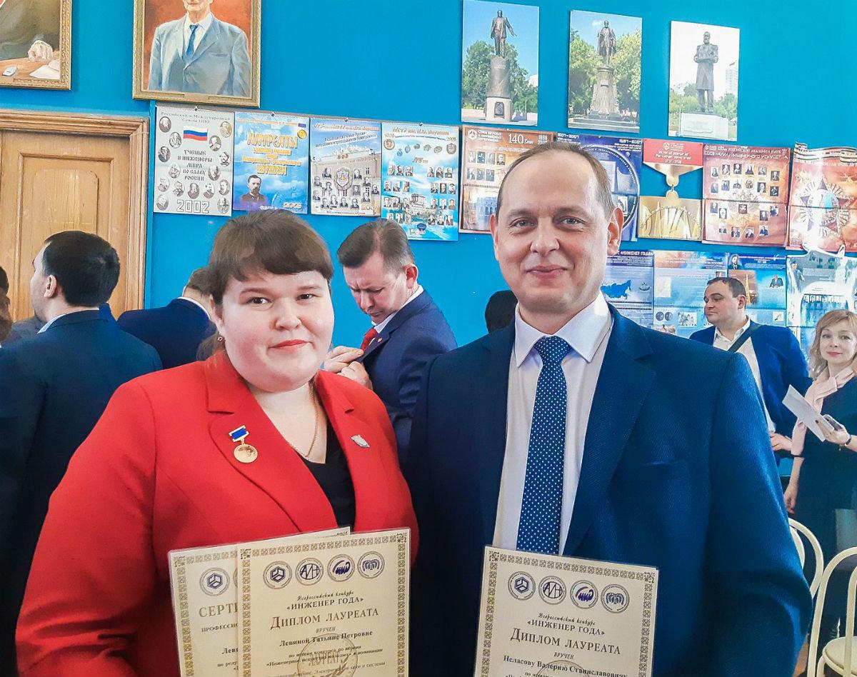 Белгородские энергетики стали лауреатами всероссийского конкурса «Инженер года-2019», фото-4