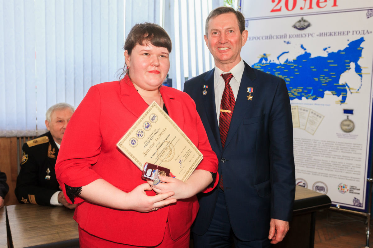 Белгородские энергетики стали лауреатами всероссийского конкурса «Инженер года-2019», фото-2