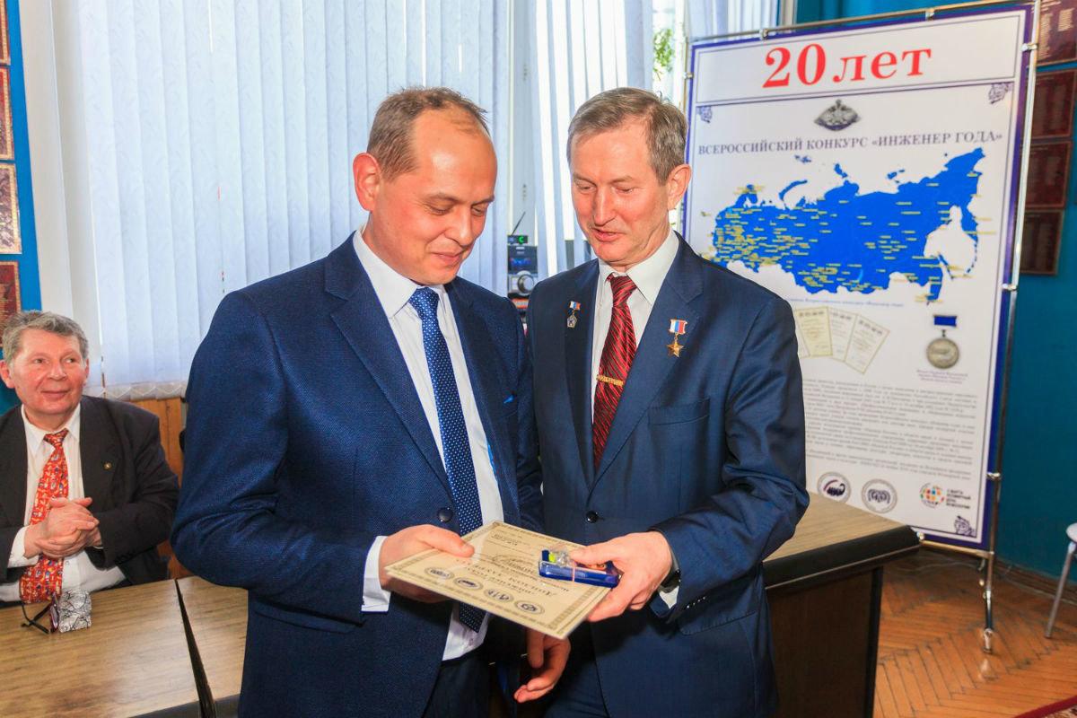 Белгородские энергетики стали лауреатами всероссийского конкурса «Инженер года-2019», фото-1