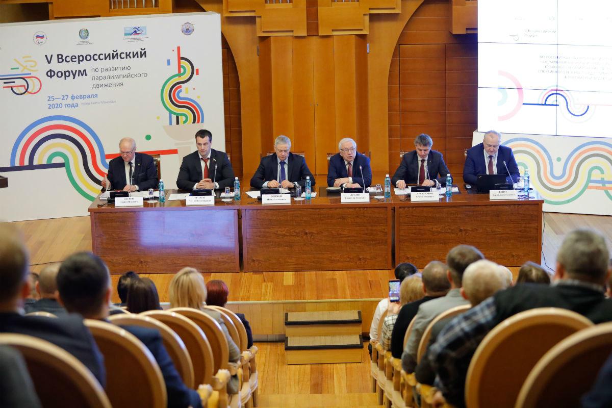 Сергей Фуглаев поучаствовал во всероссийском форуме по развитию паралимпийского движения в России, фото-2