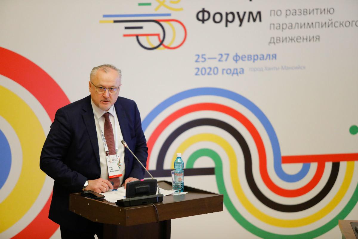 Сергей Фуглаев поучаствовал во всероссийском форуме по развитию паралимпийского движения в России, фото-5