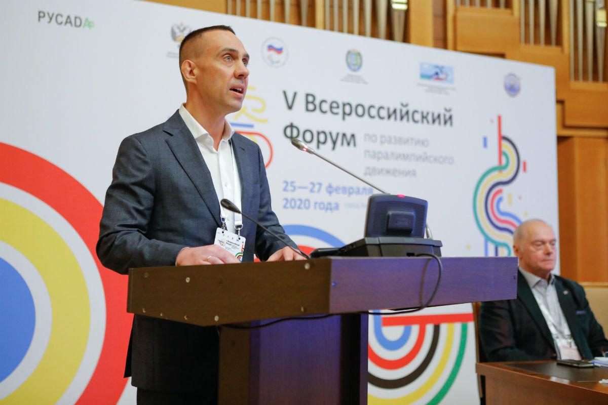 Сергей Фуглаев поучаствовал во всероссийском форуме по развитию паралимпийского движения в России, фото-9