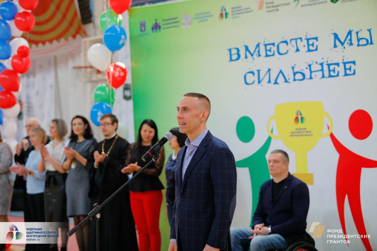 В Белгороде состоялся заключительный этап инклюзивного фестиваля «Вместе мы сильнее!», фото-3