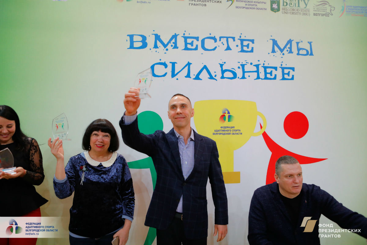 В Белгороде состоялся заключительный этап инклюзивного фестиваля «Вместе мы сильнее!», фото-5